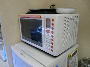 P1070109