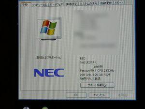P1070384_2