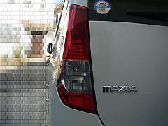 P1040049